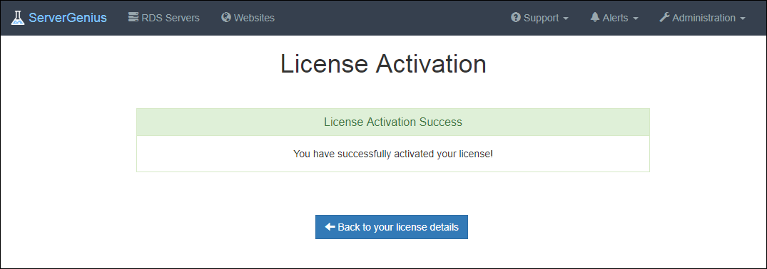 License Screenshot 6